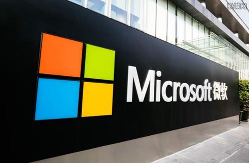 不需要的电话和消息不会出现在您的手机中Microsoft正在开发新技术