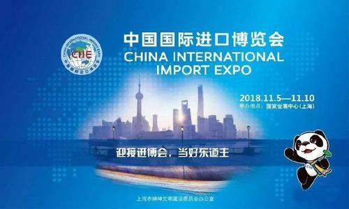 第十七届中国国际社会公共安全博览会在深圳隆重展开