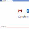 Google浏览器是继Gmail之后做出的最大改变了解其特殊功能