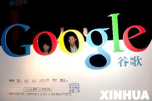 根据欧盟被遗忘的权利授权谷歌的义务适用于全球