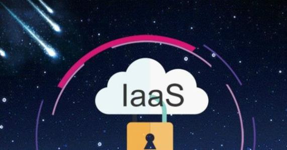 更广泛的平台使云服务提供商可以向企业组织出售不仅仅是IaaS的产品