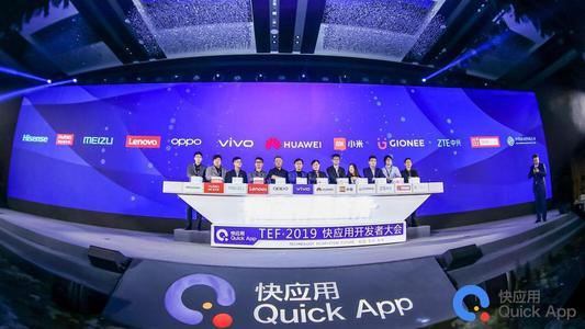 雅虎将于2月15日举办首届移动应用开发者大会