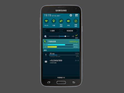公司提供有关升级到4G智能手机的免费30GB数据