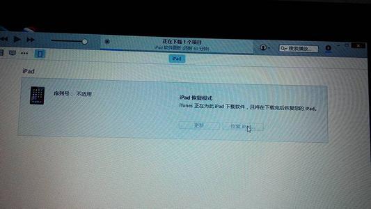 苹果拒绝拆除iTunes的传闻用户将继续享受音乐
