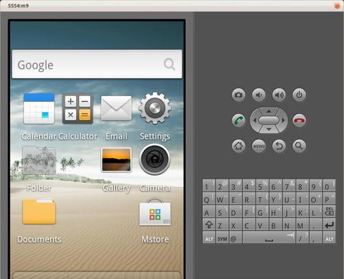 大多数人可能希望在其计算机上安装此官方的Android SDK模拟器