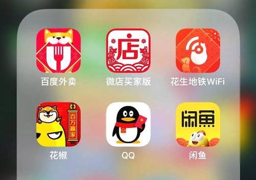 通过Joy App立即获得免费充值每次赚取10卢比
