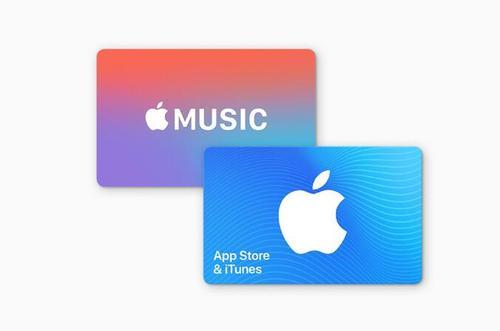 订阅Apple Music的学生可以免费使用Apple TV Plus