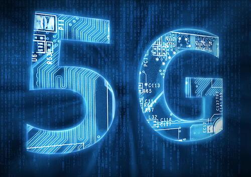 新命名的创新区将获得5G等先进无线技术在城市范围内的测试
