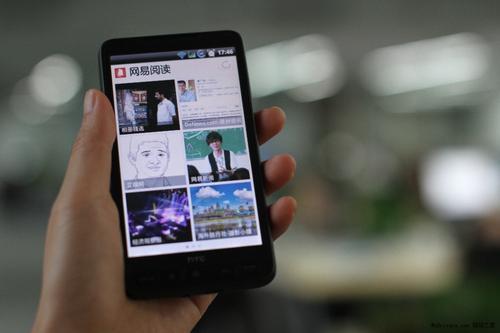中国的智能手机制造商Oppo准备于10月26日在市场上推出F5手机
