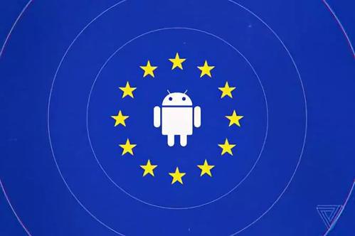 Google明年不会成为欧盟Android用户的默认搜索引擎