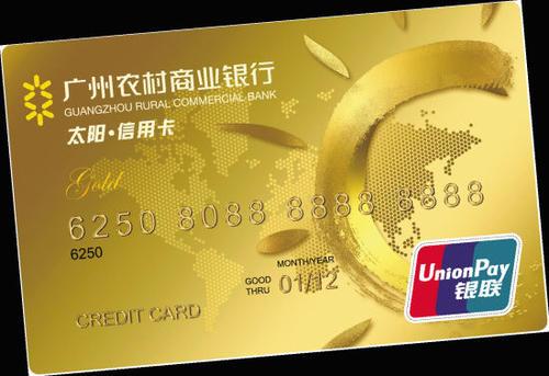 跳过了将您的信用卡或借记卡数字直接自动填写到购买页面的步骤
