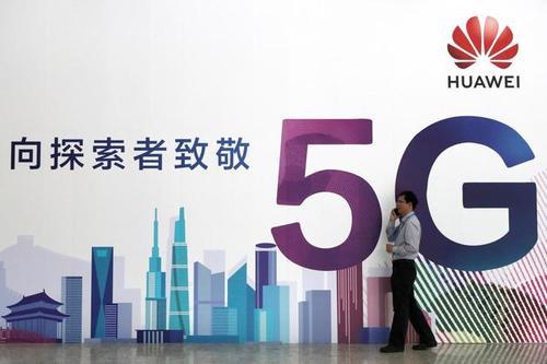 华为同意在俄罗斯发展5G可以在具有电信MTS的下一代蜂窝网络上运行