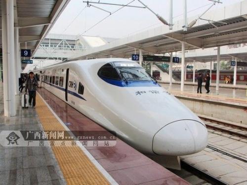 旅客将能够在火车上使用高速上网铁路将很快启用此设施