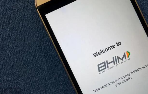 BHIM应用程序更新带来了较小的设计调整 优惠 礼物和捐赠选项等