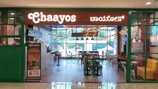 Chaayos在其网点测试面部识别 引发了隐私问题