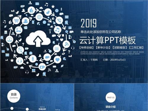 IBM宣布了今年即将结束的一系列新的云计算中心以及新的客户和合作伙伴关系