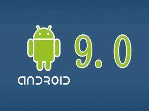 这款智能手机可能会在Android O操作系统上运行