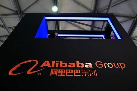 阿里巴巴2320亿美元的早期估值使其在纸上价值超过eBay和亚马逊的总和