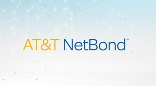 两家公司宣布了将AT&T NetBond服务扩展到IBM SoftLayer平台的计划