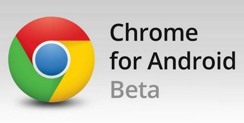 Chrome 38 Beta Web浏览器包括访客模式和其他功能
