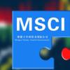 汇丰MSCI中国ETF的总费用比率为0.6%将以英镑和美元发行