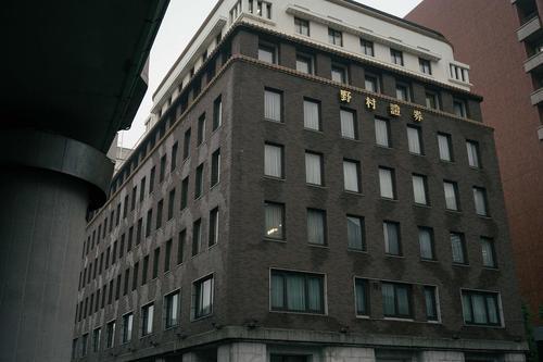 日本投资银行野村证券扩大了其中东和非洲固定收益团队