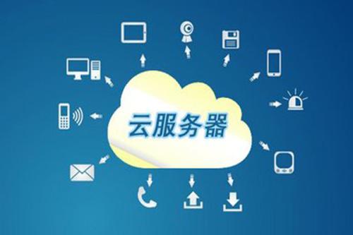该公司为客户提供裸机云服务器它们可以像VM一样快速启动并带来更好的性能