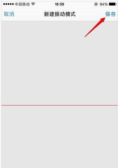 教你iPhone来短信不能震动提醒怎么办及iPhone6手机怎么给通讯录加密