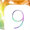 科普苹果ios9固件在哪里下载及苹果ios8.3升级过程中刷机出错的解决技巧