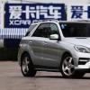 评测雷诺新款科雷傲怎么样及2014款奔驰ML400多少钱