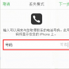 科普苹果手机定位怎么查及iphone因刷机照片丢失如何恢复有哪些方法