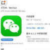 科普Apple Pay什么时候登陆中国及苹果微信返回键失灵怎么办