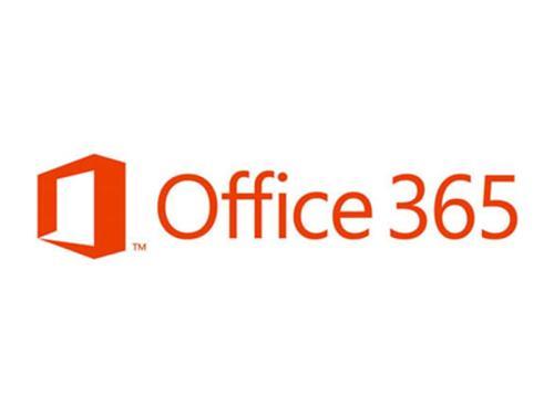 公司为消费者发布了一个新的低成本版本的Office 365套件