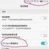 科普vivoZ3怎么放大屏幕及华为手机信号不好怎么办