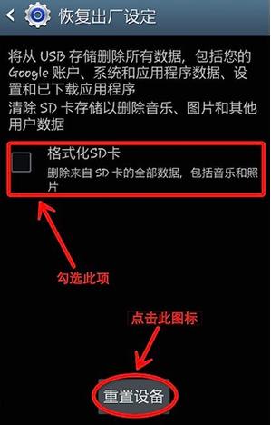 科普华为nova2s怎么开游戏加速及三星手机怎么格式化