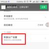 科普努比亚Z18mini支持NFC功能吗及小米手机恢复出厂设置在哪里