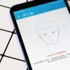 科普华为手机指关节截图使用方法及荣耀畅玩7A人脸解锁怎么设置