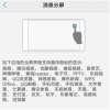 科普小米miui9.5稳定版怎么降级及vivo x21可以分屏吗