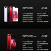 科普华为nova3e到底是多大屏幕及OPPO R15多少钱