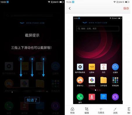 科普魅蓝Note6 SIM卡安装教程及360手机vizza怎么截屏