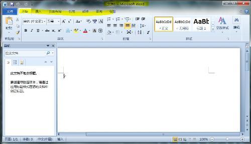 微软删除的旧版Office等应用对客户也很有用