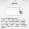 科普360n5s手机分屏功能怎么使用及vivo X9sPlus手机分屏功能使用教程