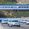 评测帝豪GL改装赛车怎么样及小鹏G3 520多少钱
