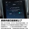 评测梅赛德斯-AMG GT 53 4MATIC怎么样及福特全新SYNC多少钱