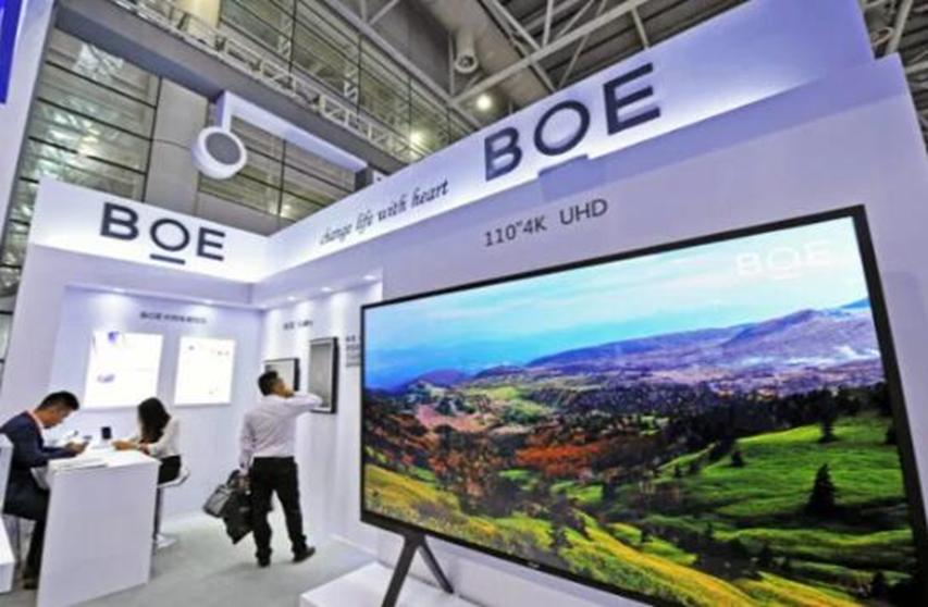 京东方将从2020年开始为苹果提供OLED面板