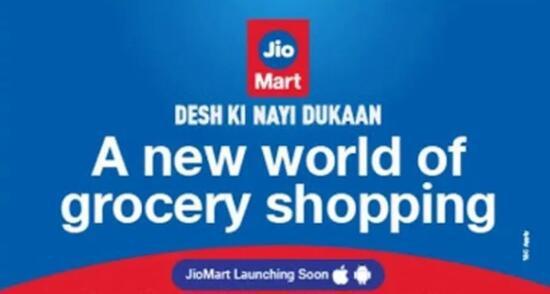 JioMart在印度推出,与Amazon和Flipkart竞争