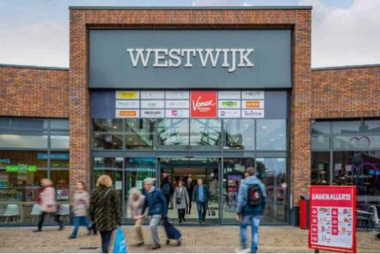 Altera Vastgoed收购了两家荷兰购物中心