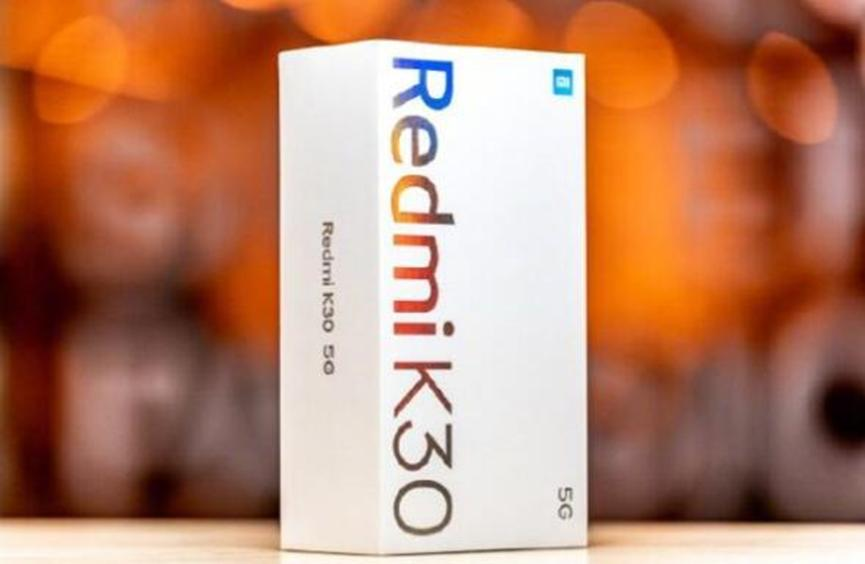 雷军正式分享Redmi K30 5G零售盒图片
