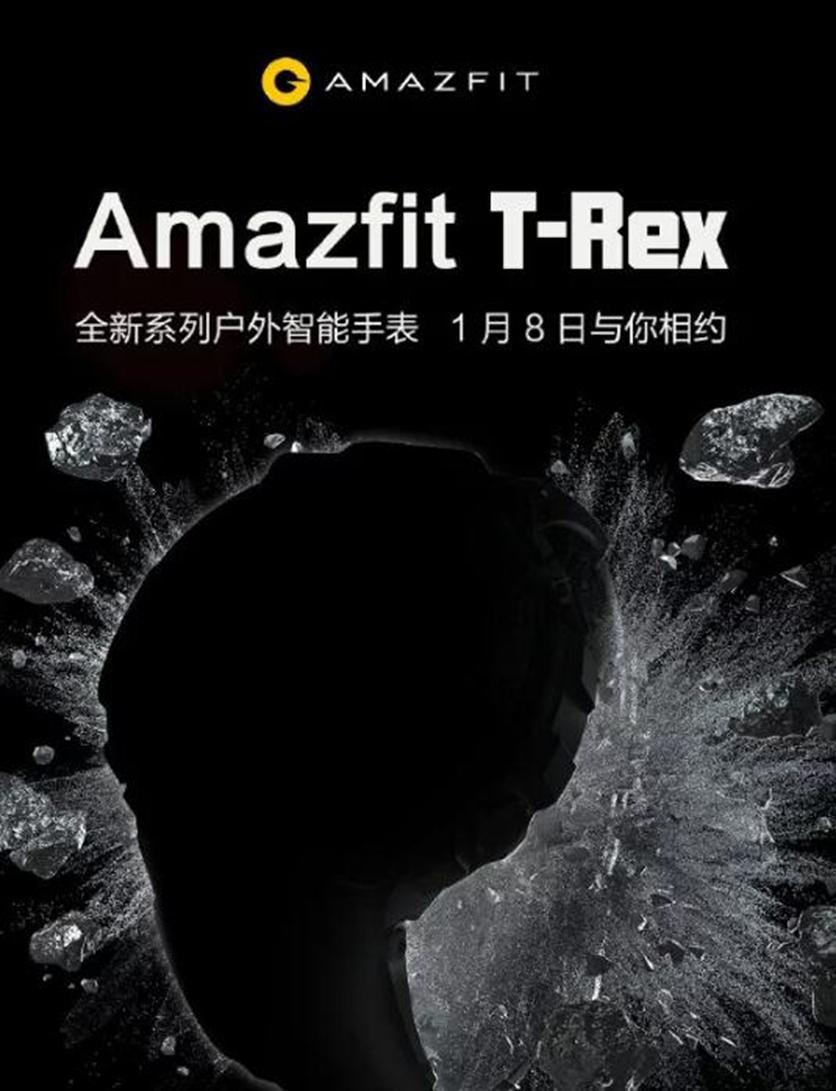 预告海报中透露了Amazfit T-Rex的设计 预计1月8日发布