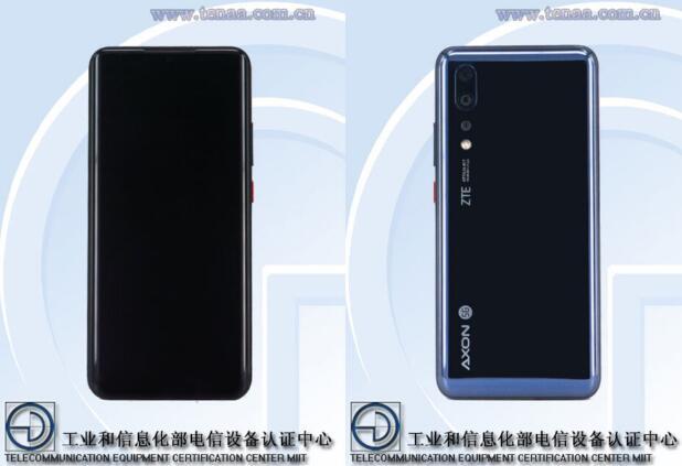 中兴通讯准备推出搭载Snapdragon 865的Axon 10s Pro 5G